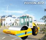 Foton FS812D vibroskating rink