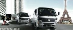 Foton Aumark truck