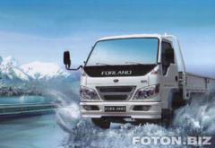 Foton Forland trucks