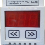 Терморегулятор электронный, TL-11-400