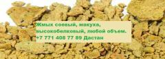Жмых соевый (макуха, колоб, дуранда, избоина,