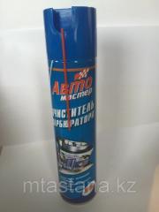 Car cleaner of the carburetor, 300 ml