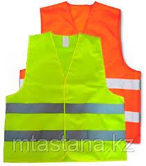 Vest alarm (orange)