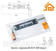 Засов для ворот с пружиной 300 мм, хром