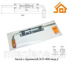 Засов для ворот с пружиной 400 мм, хром