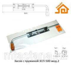 Засов для ворот с пружиной 500 мм, хром