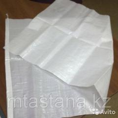 Garbage bags, 105*55 white