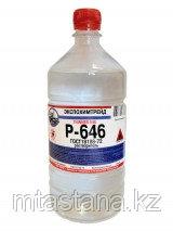 L solvent 646 1.