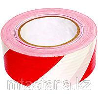 Сигнальная лента бело-красная, 50 мм х 200 м
