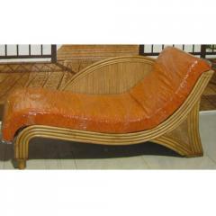 Шезлонг - канапе с подушкой Lazy Bella