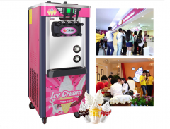 The device for soft Guangshen BJ-218C ice cream