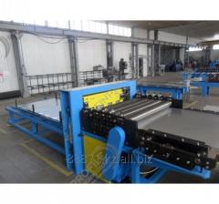 Equipment for longitudinal cutting of rolled metal