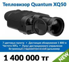 Тепловизор XQ50