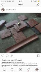 Полимерпесчанные плитки брусчатки бордюры