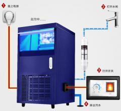 Ice generator