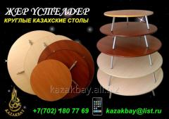 Kazakh tables, Tables kitchen