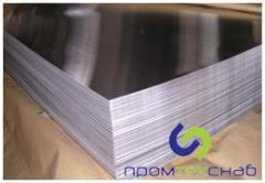 Aluminum sheet aluminum sheet a0, amg2m