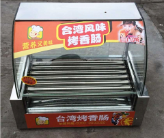 Roller grill for sausages