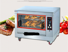 El horno eléctrico a 16 gallinas