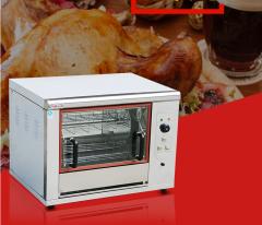 El horno eléctrico a 12 gallinas