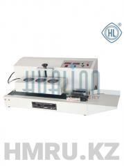 Induction zapaivatel of LGYF-1500A-I