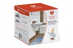 """Осушитель влаги для ванных комнат """"Защита от плесени"""" ПН-2,5-75"""
