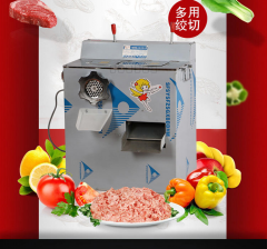 The meat grinder a slayser 2 in one