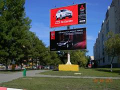Rent of a billboard of the ave. of Abay - Pavlov