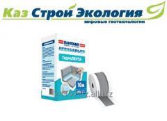 Гидроизоляционная лента для внутренних и наружных