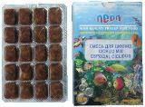 Замороженный корм Неон - Смесь для цихлид, 100 г