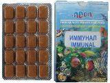 Замороженный корм Неон, Иммунал, 100 г