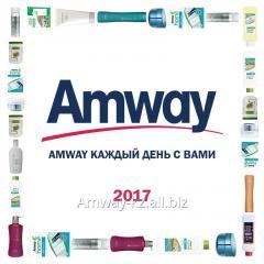 Wall calendar of 2017 Amway