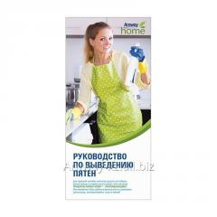 Booklet of Amway Home Guide to removal of spots