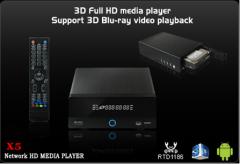 Мультимедиаплеер Measy X5