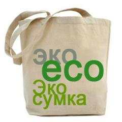 Eko of a bag, eko packages