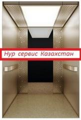 Высокоскоростной лифт TKJ630-2.5 / TKJ800-2.5 /