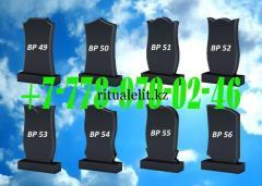 Vertical monument of granite BP 49-56