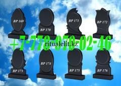 Vertical monument of granite BP 169-176