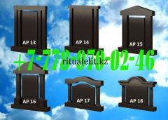 Exclusive ritual monument AR 13-18