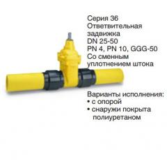 Gate bolts wedge valves flanged