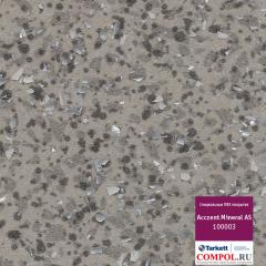 Антистатический линолеум  Acczent Mineral AS Tarkett