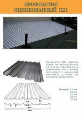 Corrugated galvanized thickness 0.4 - H8, H12,