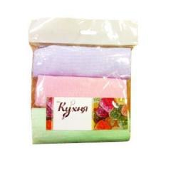 Set of hot-smoked towels 45*50 (2 pieces)