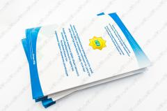 Printed materials production