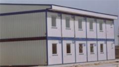 Здание мобильное контейнерного типа