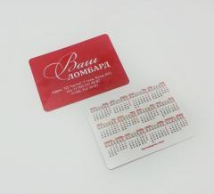 Calendars are pocke