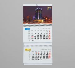 Calendars are quarter