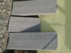 Плитка Danger 600x300x50