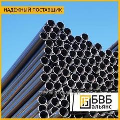 Wasser- und Gasleitungsrohre aus Stahl