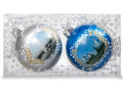 Set of two spheres of Almaty Fountain and
